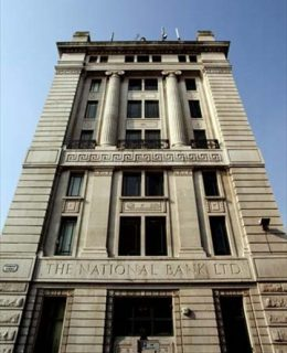 The National Bank Building