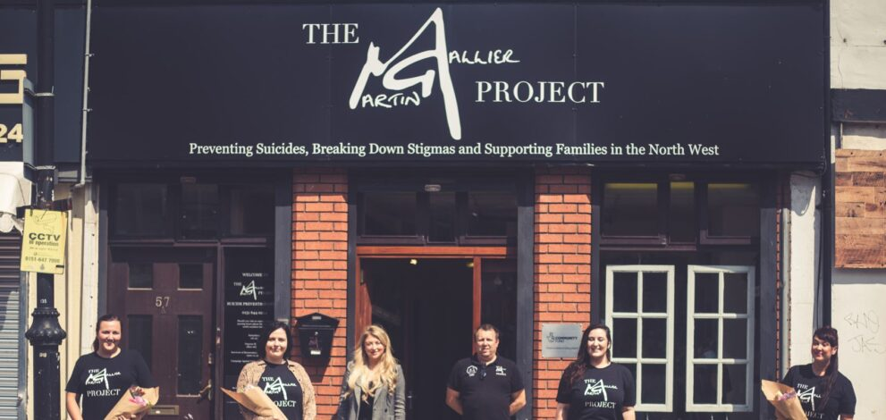 The Martin Gallier Project Team
